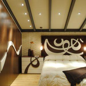 Ambiente Vesania dormitorio